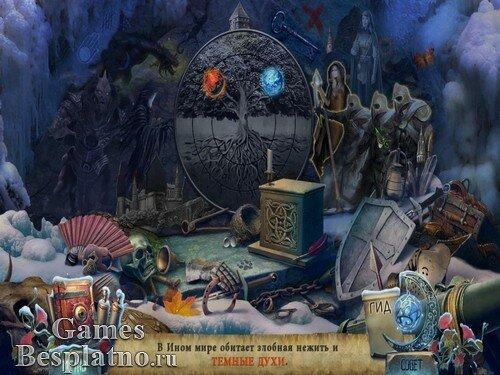 Наследие ведьм 11: Возрождение древних. Коллекционное издание