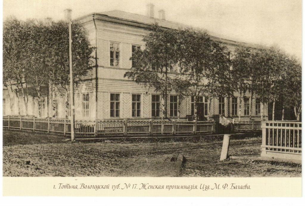 ZAVODFOTO / История городов России в фотографиях: Тотьма