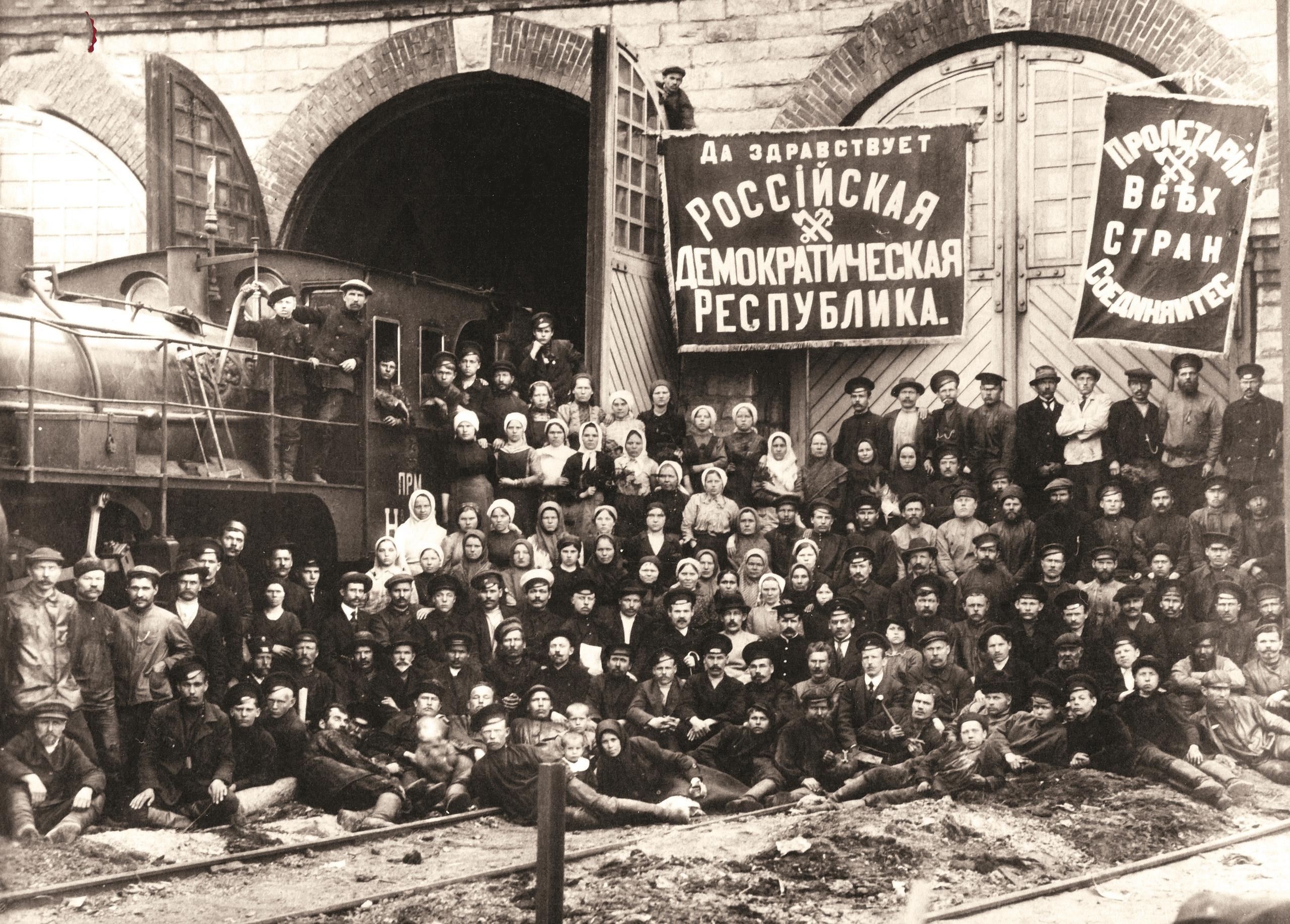 Рабочие и служащие Пермских железнодорожных мастерских. 1 сентября 1917