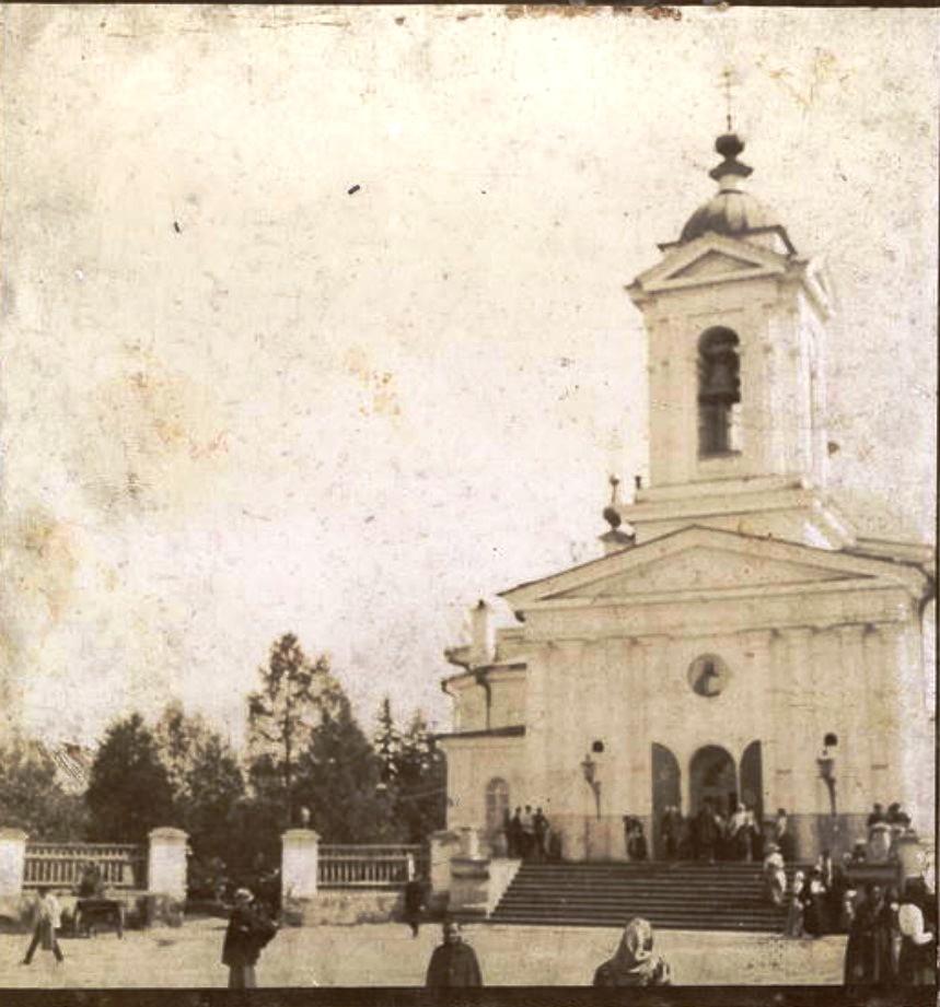 Иерусалимская гора. Входо-Иерусалимская церковь