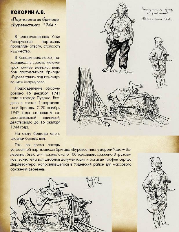 https://img-fotki.yandex.ru/get/3708/19735401.ec/0_8edc9_c0ece6f3_XL.jpg