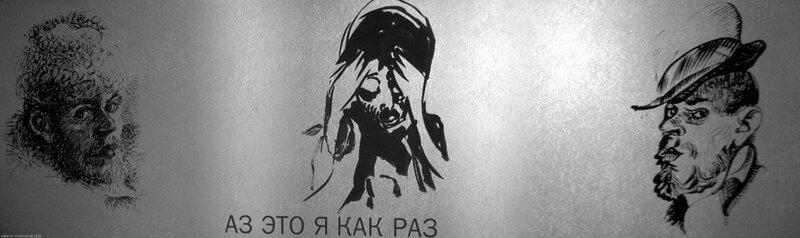 AZ MUSEUM. Музей Анатолия Тимофеевича Зверева