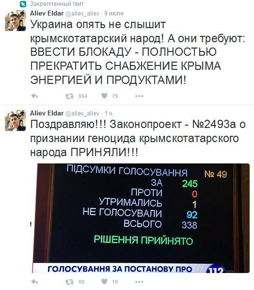 FireShot Screen Capture #036 - 'Aliev Eldar (@aliev_aliev) I Твиттер' - twitter_com_aliev_aliev.jpg