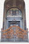 Западные врата