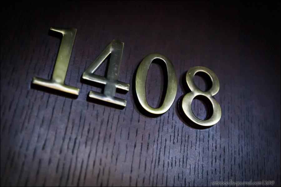 Проклятая комната 1408