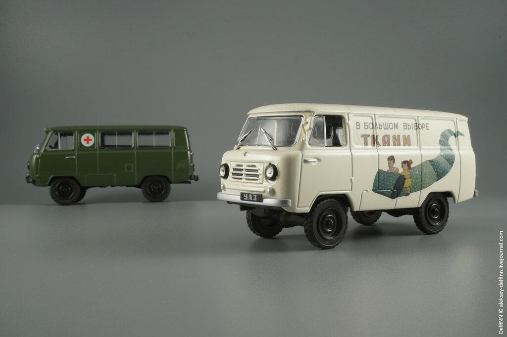 УАЗ-450-06.jpg