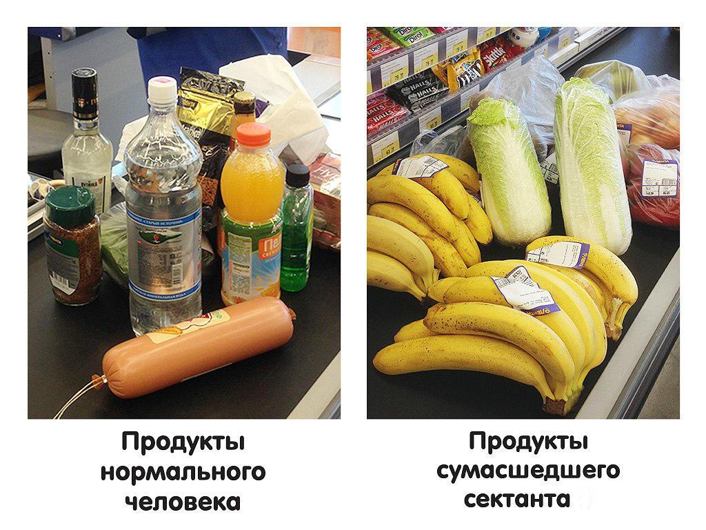вкусности