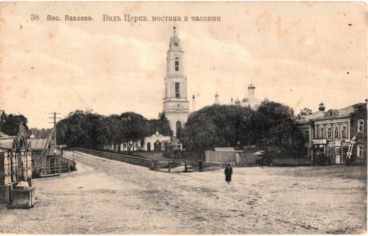 Воскресенский собор. Вид Церковного мостика и часовни