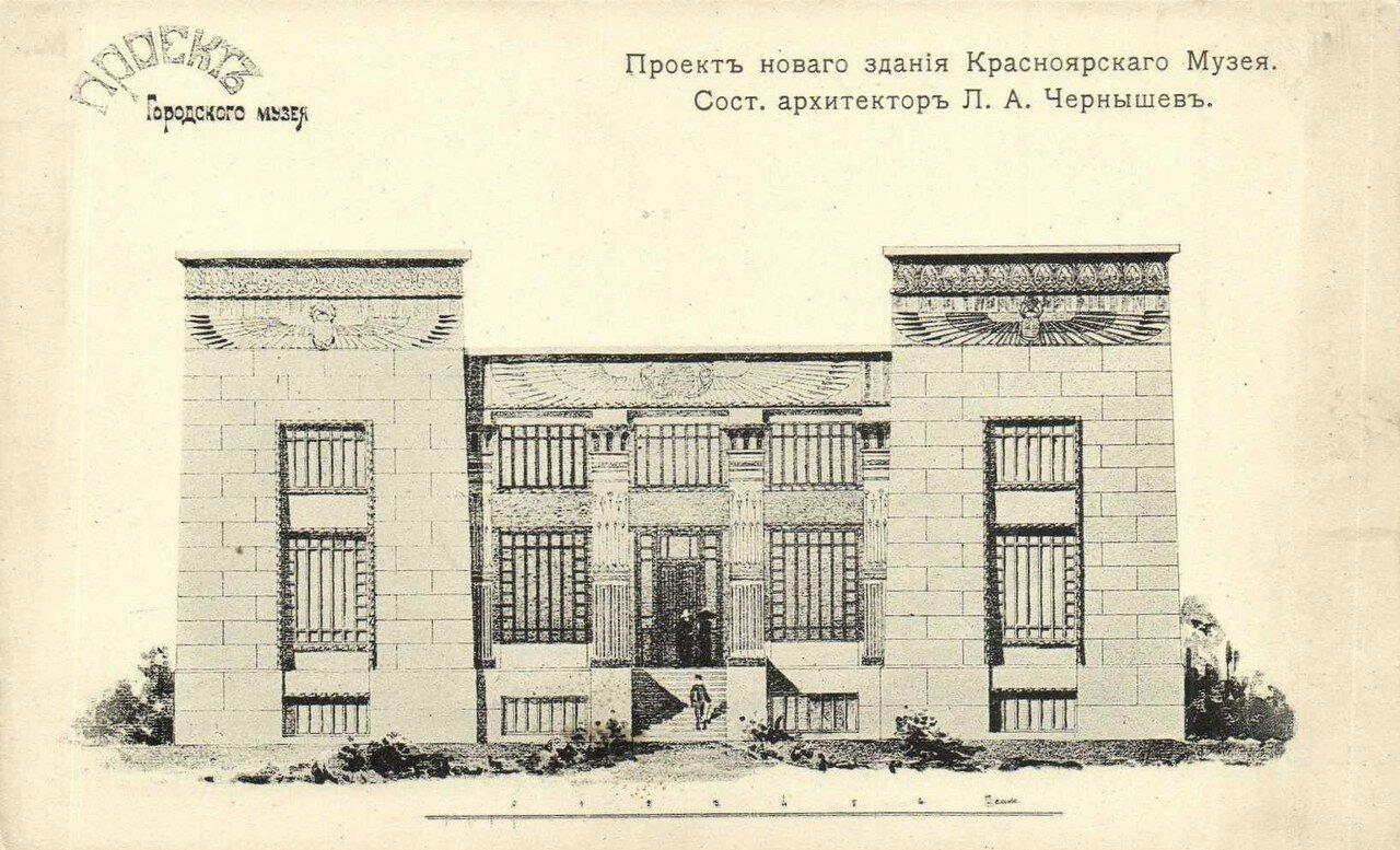 Проект нового здания Красноярского музея