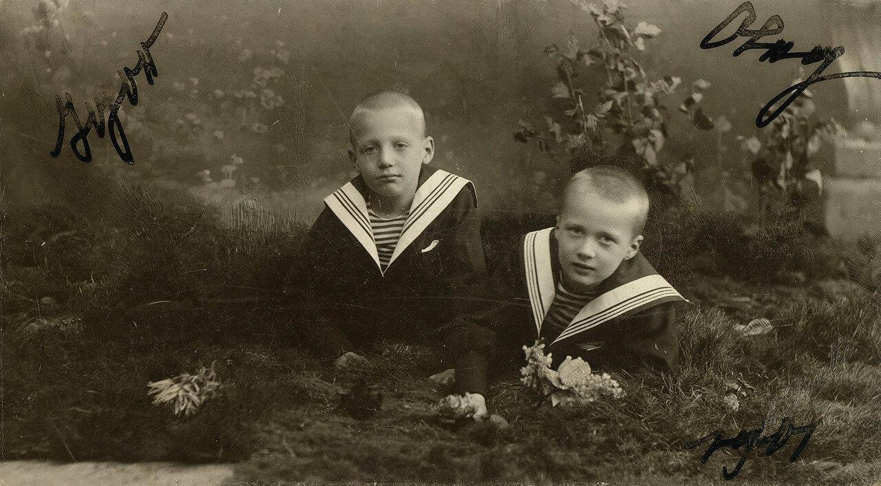 1901. Олег Константинович и Игорь Константинович