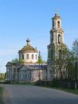 """Церковь """"Богоявления Господня"""""""