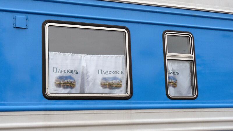 Дизельэлектропоезд Плесковъ