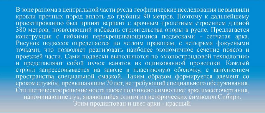 http://img-fotki.yandex.ru/get/3708/fog-nsk.26/0_2a40d_c722ce8b_orig