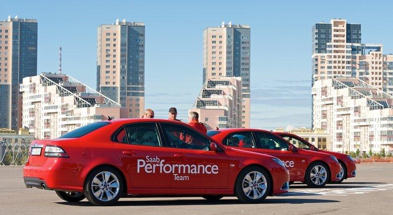 Saab Performance Drive IV