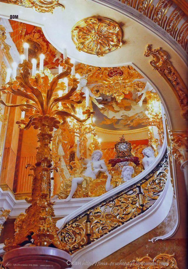 http://img-fotki.yandex.ru/get/3708/kamnev-na.71/0_300c9_202c7ace_orig