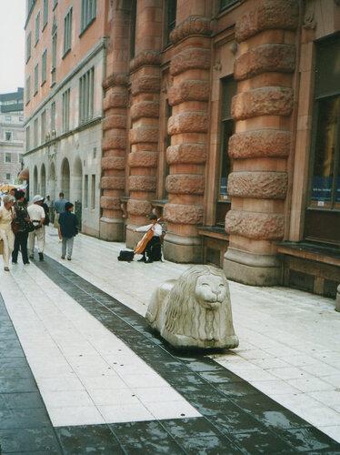 Гаммы на центральной улице