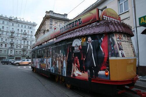 """Трамвай-трактир """"Аннушка"""""""