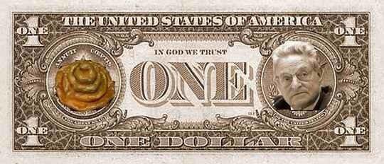 Новая валюта