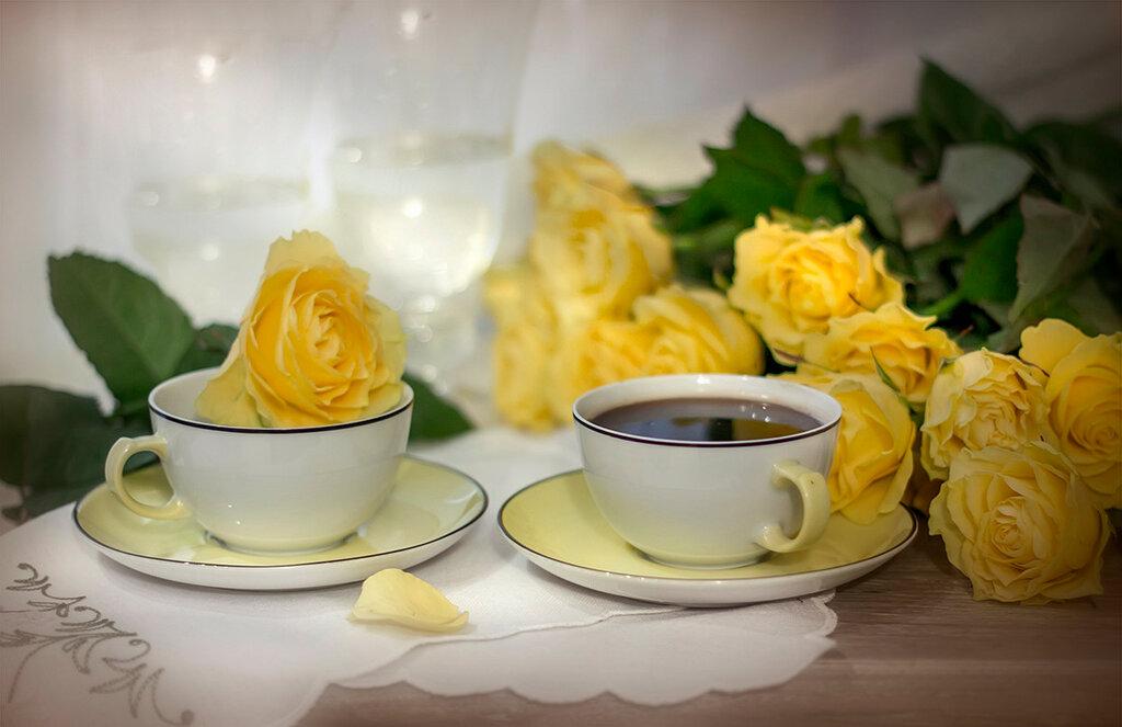 С добрым утром!...