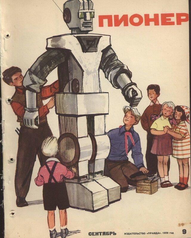 обложка 9 - 1959.jpg
