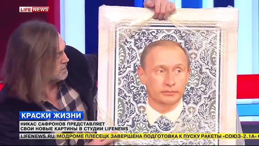 Президент В. В.Путин работы Никаса Сафронова опубликовано 1 марта, 2015-го г.