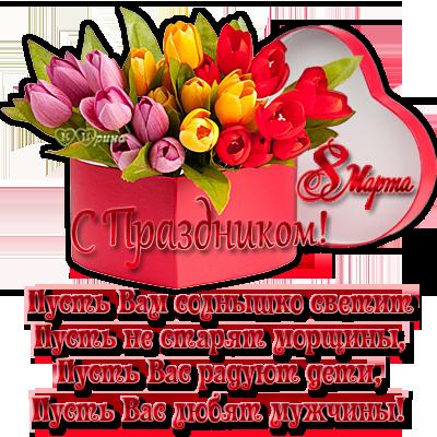 0_12e384_f1e648e8_L.png