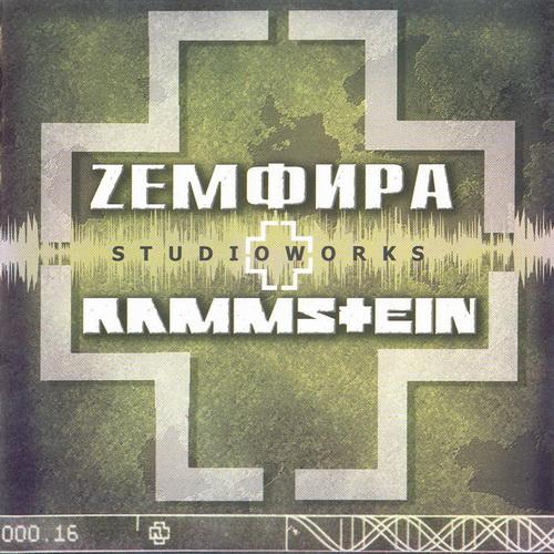 Muffin - 2001 - Zемфира+Rammstein - Studioworks [Propaganda Rec., PROP 517 804-2, Russia]