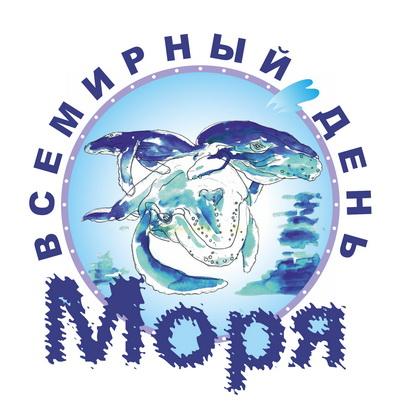 День Черного моря. Празднуем