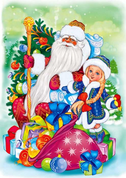 Открытка. День Рождения Деда Мороза. Поздравляем вас