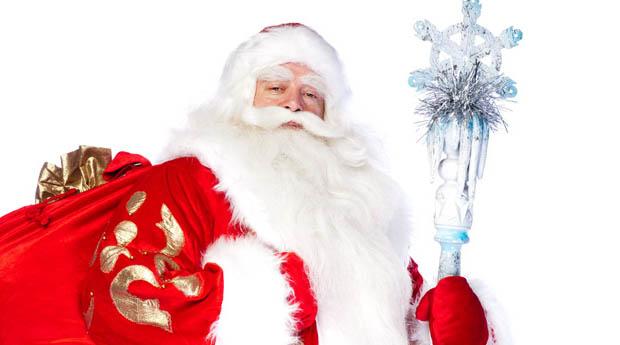 Открытки День рождения Деда Мороза. Поздравляю!