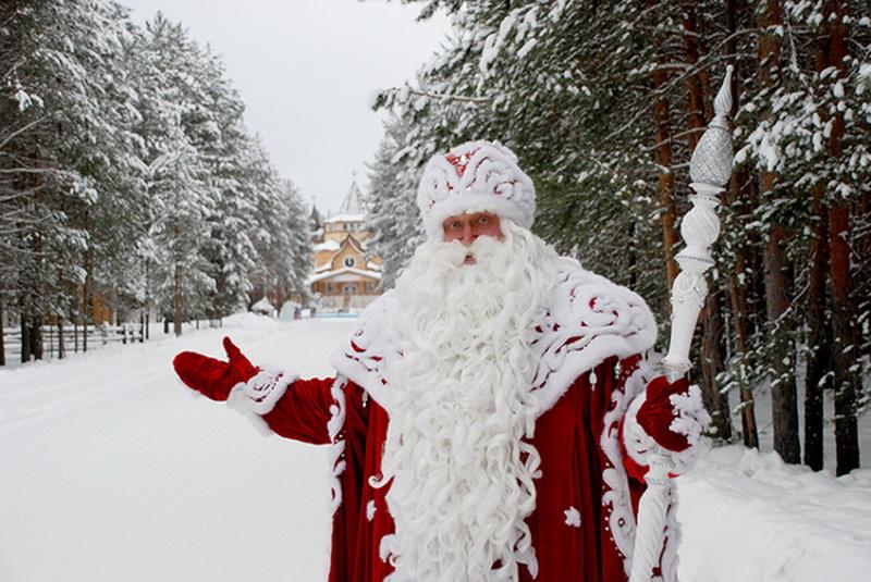 Открытки. С Днем Рождения Деда Мороза. С праздником!