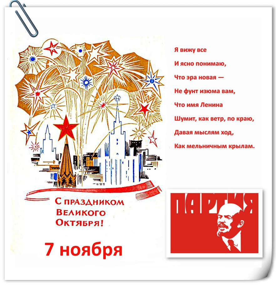 День согласия и примирения. Праздник Октября открытки фото рисунки картинки поздравления