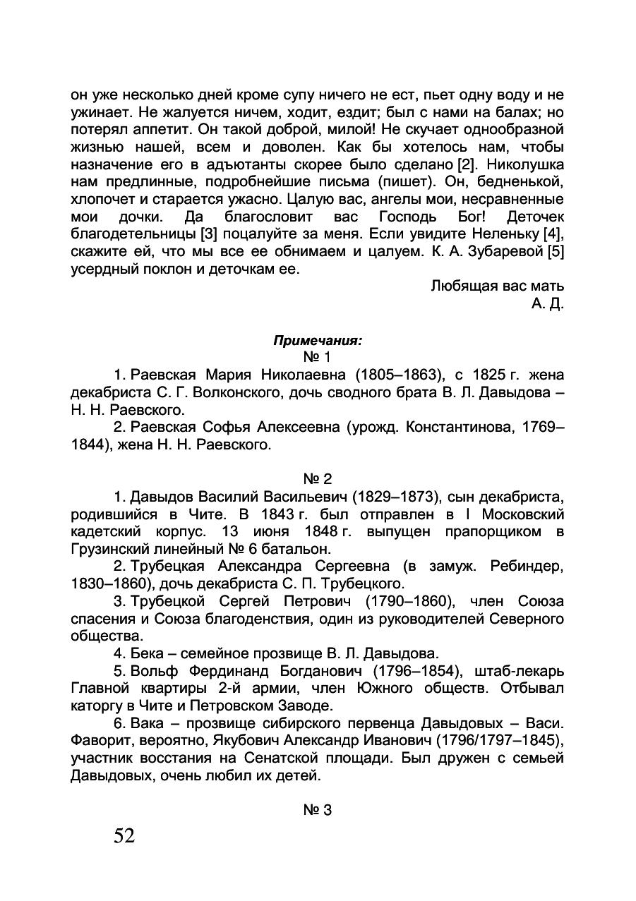 https://img-fotki.yandex.ru/get/370846/199368979.5a/0_200a75_b7238d5f_XXXL.png
