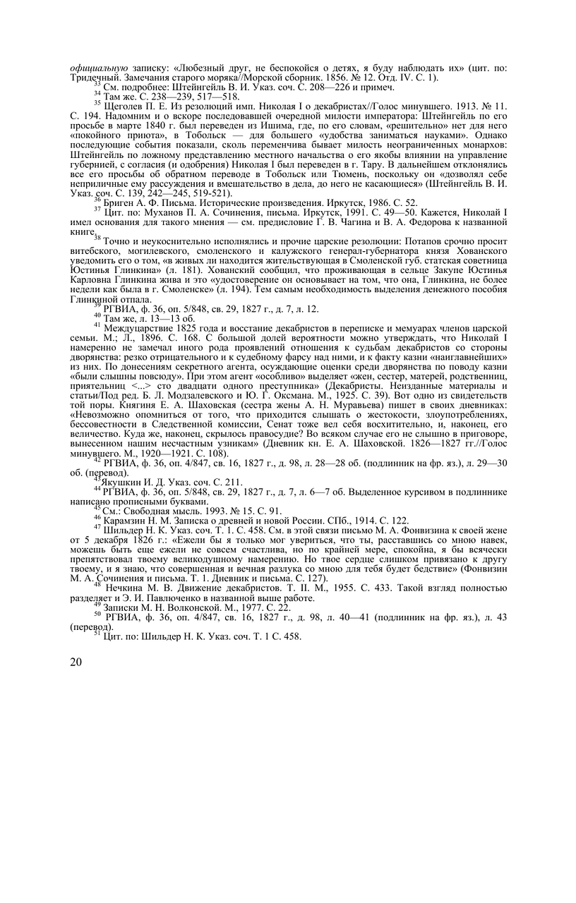 https://img-fotki.yandex.ru/get/370846/199368979.72/0_207c87_cba0053_XXXL.png
