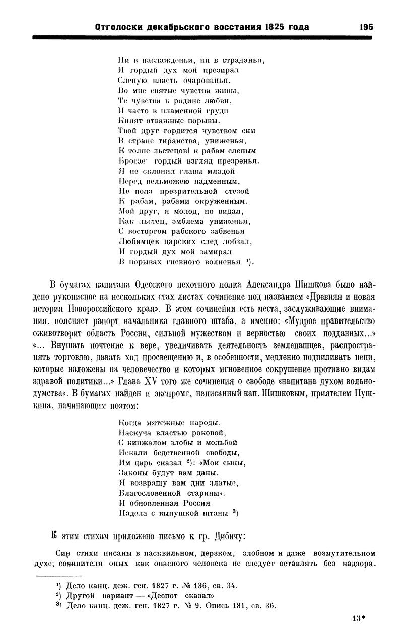 https://img-fotki.yandex.ru/get/370846/199368979.af/0_217724_8f86b51e_XXXL.png