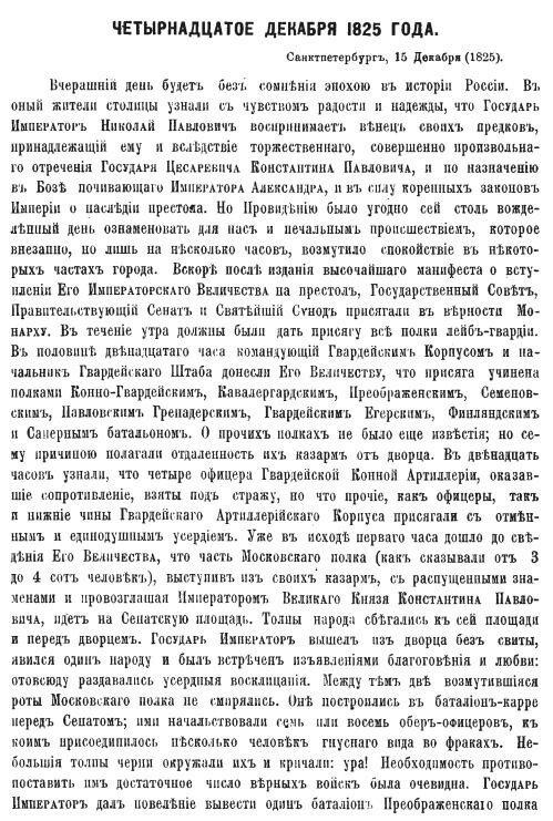 https://img-fotki.yandex.ru/get/370846/199368979.af/0_21772e_1223293a_XXXL.jpg