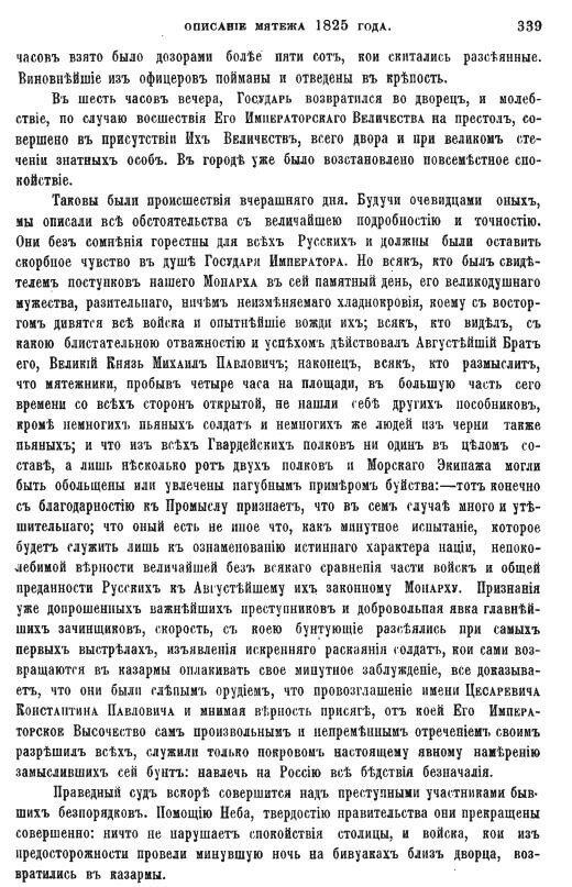 https://img-fotki.yandex.ru/get/370846/199368979.af/0_217730_75b90f35_XXXL.jpg