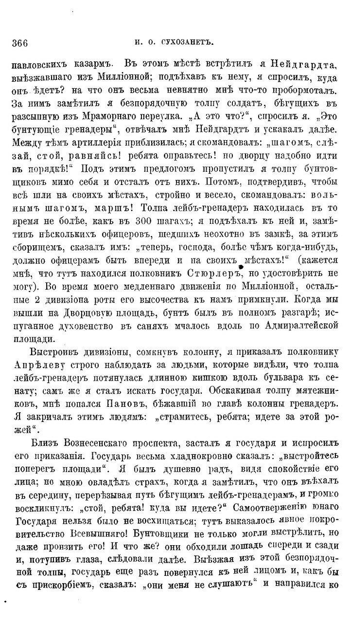 https://img-fotki.yandex.ru/get/370846/199368979.b0/0_217755_e32b2456_XXXL.jpg