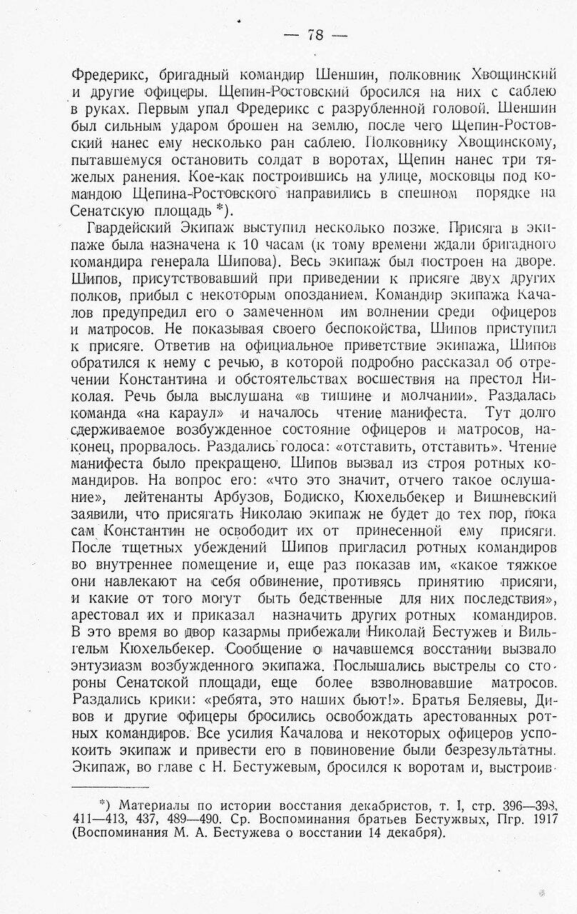 https://img-fotki.yandex.ru/get/370846/199368979.b0/0_21776b_58d4d44e_XXXL.jpg