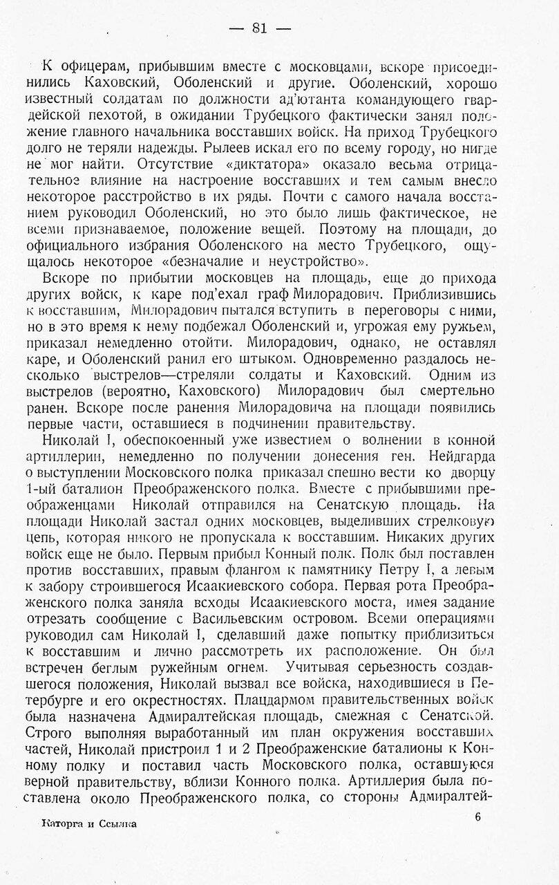 https://img-fotki.yandex.ru/get/370846/199368979.b0/0_21776e_d98fc95d_XXXL.jpg