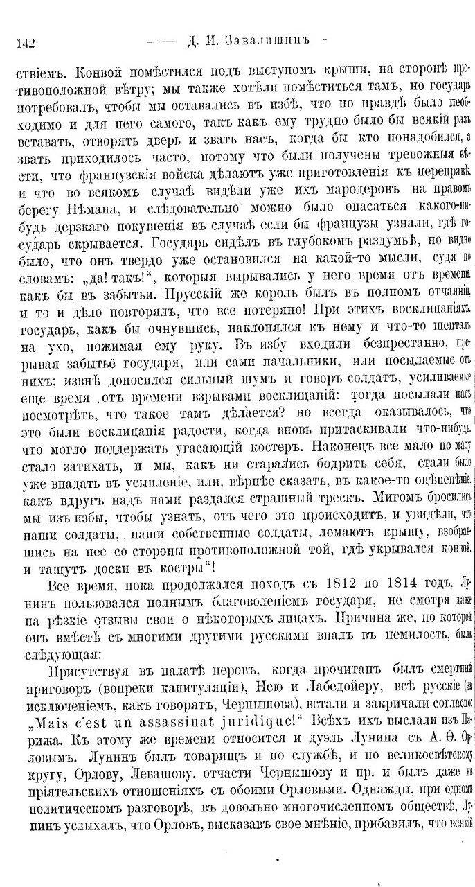 https://img-fotki.yandex.ru/get/370846/199368979.e0/0_21fb04_6458449d_XXXL.jpg