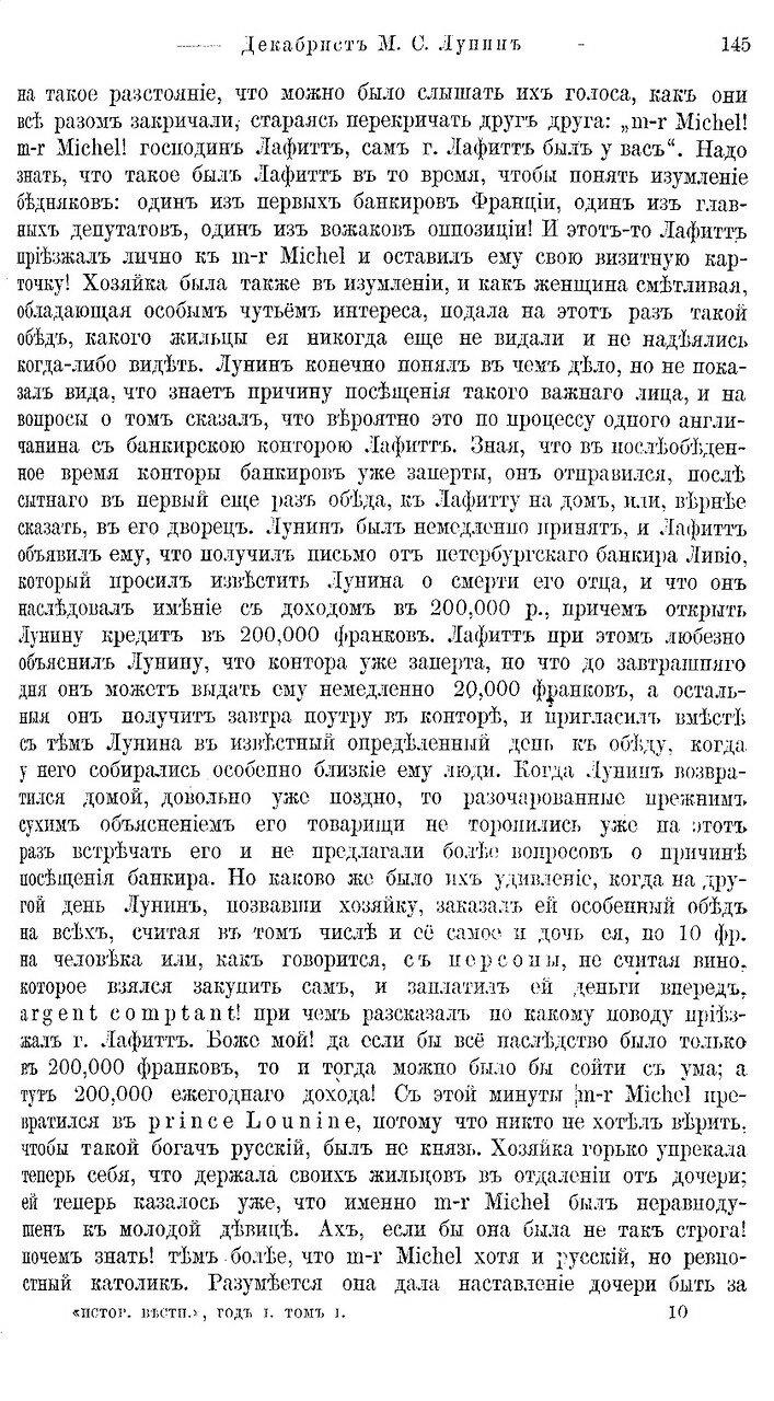 https://img-fotki.yandex.ru/get/370846/199368979.e0/0_21fb07_8ec3bbef_XXXL.jpg