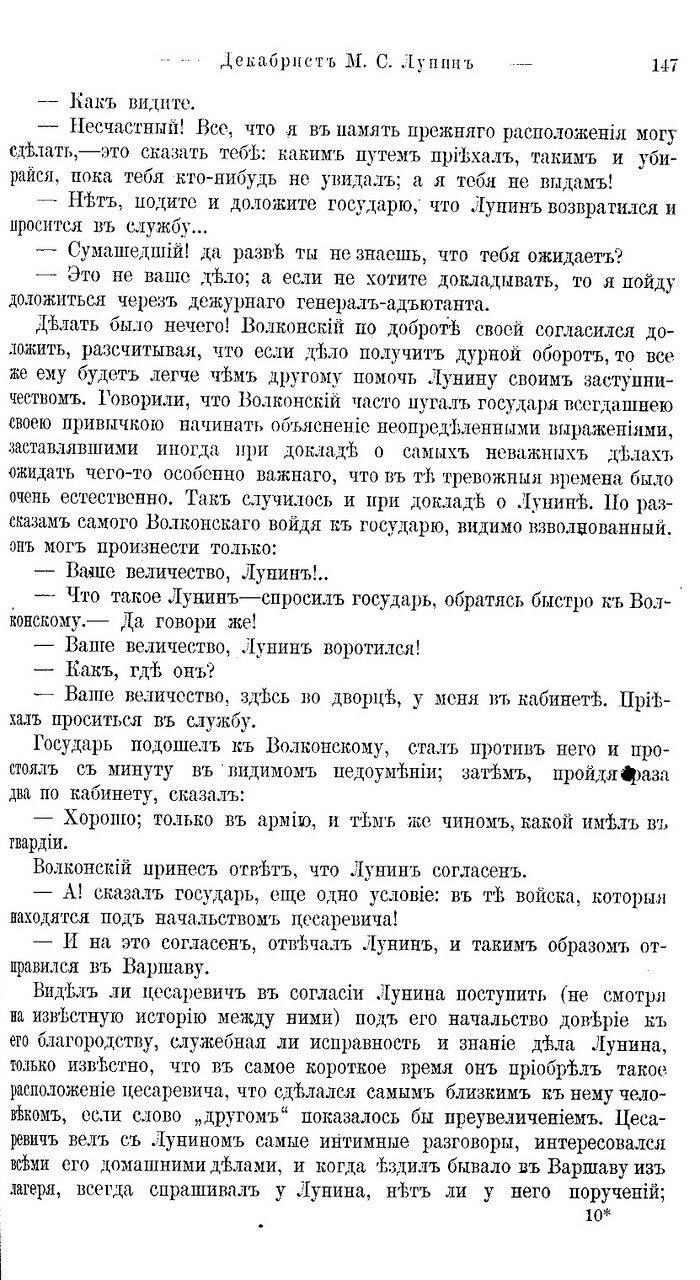 https://img-fotki.yandex.ru/get/370846/199368979.e0/0_21fb09_f232c2f2_XXXL.jpg