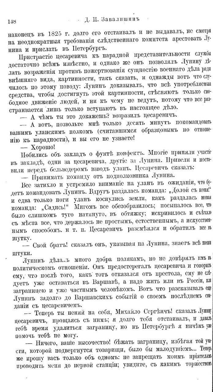 https://img-fotki.yandex.ru/get/370846/199368979.e0/0_21fb0a_d3fdf9d0_XXXL.jpg