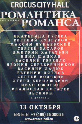 https://img-fotki.yandex.ru/get/370846/23478154.9f/0_188d09_52dcf2a7_orig.jpg