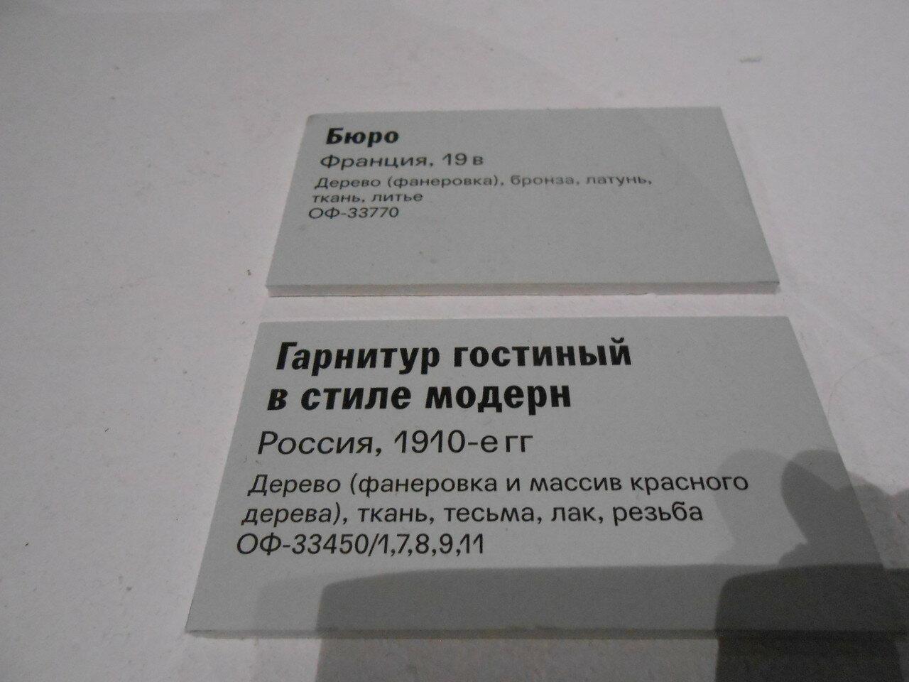 DSCN3410.JPG
