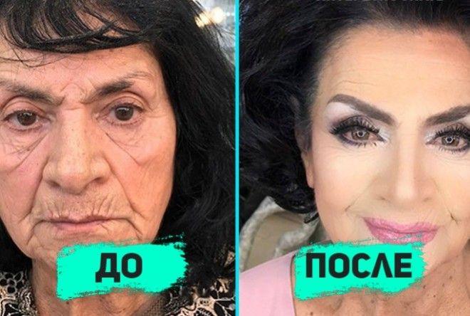 До и После: визажист превращает пожилых женщин в молодых девиц (11 фото)