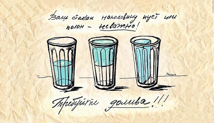 Определение религии на примере стакана (1 фото)