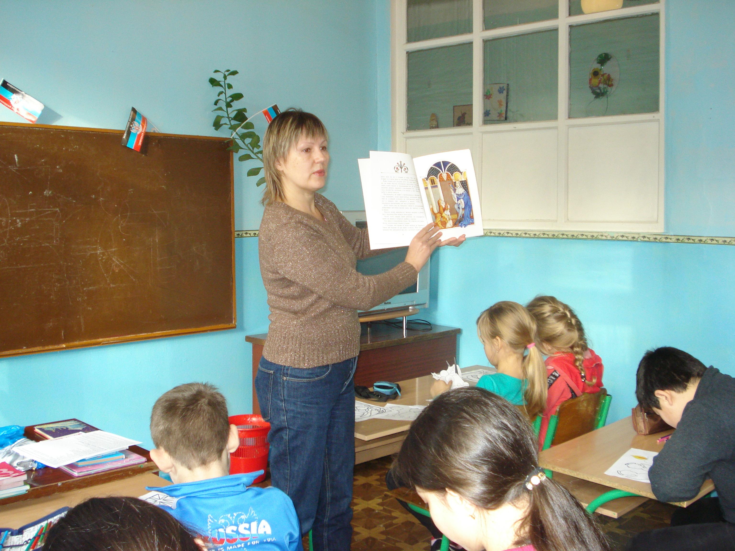 шарль перро, занятия с детьми, детям о сказках, донецкая республиканкая библиотека для детей, отдел обслуживания учащихся 5-9 классов