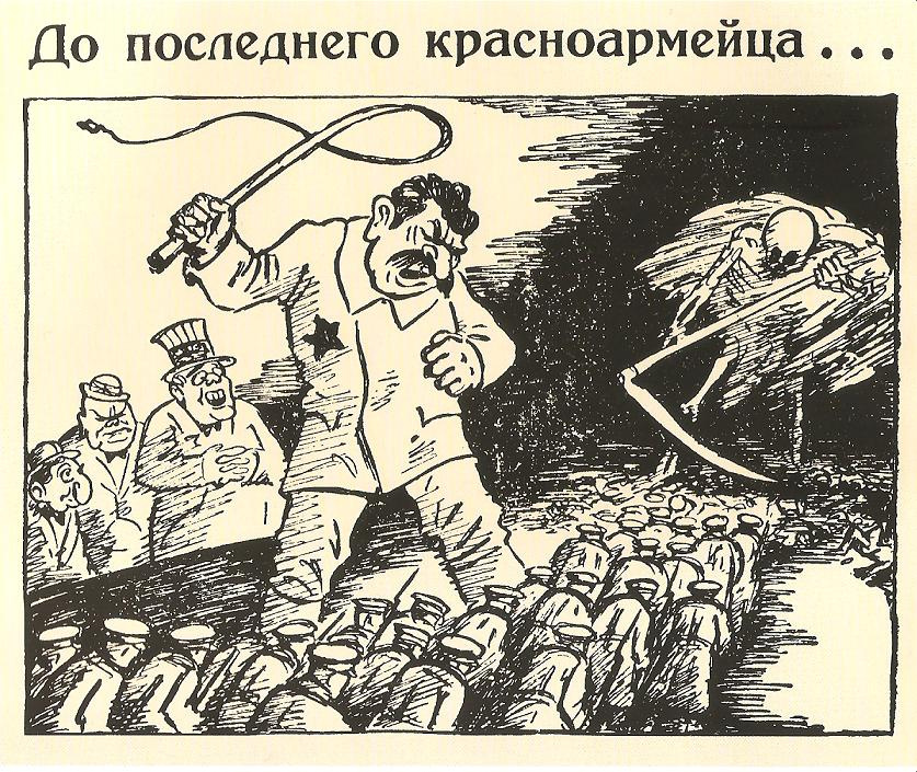 20171119_21-25-Биограф Солженицына- «Архипелаг ГУЛаг» написан без обращения в архивы-pic4